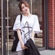莉菲姿 短袖T恤女夏装新款大码女装五角星宽松休闲简约中长款半袖t恤女装上衣(白色 S)