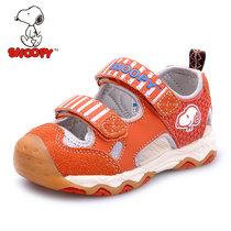 ?#25918;?#27604;童鞋男童凉鞋夏季男童机能凉鞋包头防踢儿童凉鞋男童鞋S715107(32码/约204mm 桔红)