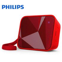 Philips/飛利浦 BT110無線藍牙音箱 便攜迷你小音響(紅色)