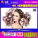 LG彩电 55UM7600PCA 55英寸4K超高清电视;智能电视IPS纯色硬屏主动式HDR语音智能网络电视机19年新品