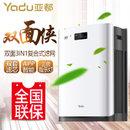 亞都(YADU)空氣凈化器 KJ500G-S4D(PRO) 雙面俠 家用靜音 除霧霾 除甲醛 無級觸摸