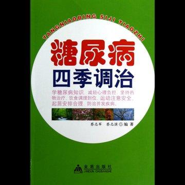 日本民歌四季调钢琴曲谱