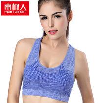 南极人女士瑜伽防震调整型背心式无痕无钢圈运动文胸(20192蓝色)