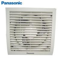 松下排风扇窗台8寸排气扇厨房油烟静音换气扇/通风扇FV-15VH3C