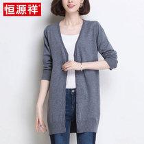恒源祥新款纯色含羊毛针织衫开衫女式中长款毛衣外套外搭宽松披肩(中灰 M)