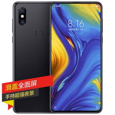 MI 小米 MIX 3 智能手机 黑色 8GB 128GB 3199元