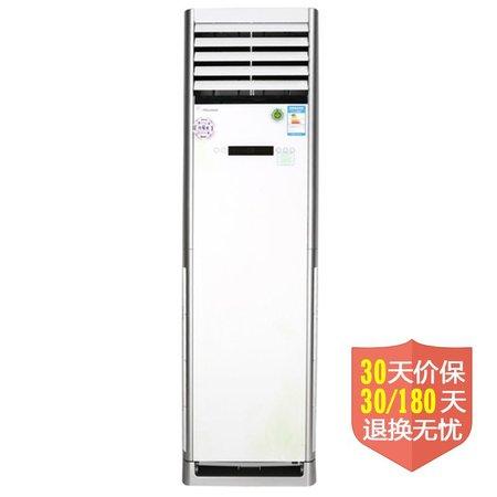 海信(hisense)kfr-50lw/16fzbph-3空调 2p 变频 冷暖 三级能效 柜式