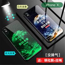 蘋果iphonex手機殼 蘋果XS保護殼 iphonexs夜光鋼化玻璃鏡面硅膠軟邊全包防摔外殼保護套(圖7)