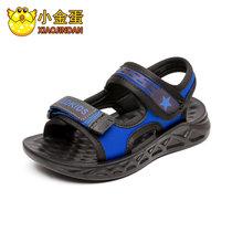 小金蛋童鞋2019夏季新款男中大童凉鞋小孩学生儿童软底沙滩鞋子潮(25码 蓝色)