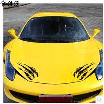 引擎盖 爪痕贴纸 遮盖划痕反光车贴 汽车装饰涂鸦 大众吉普雪佛兰(3M反光 银白15CM 一对)