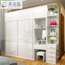 美姿藍 簡約現代柜子大衣櫥2門推拉門移門組合板式臥室整體衣柜(白色 1.8米主柜)