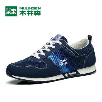 木林森男鞋秋季运动鞋男士休闲鞋韩版百搭潮鞋学生板鞋跑步鞋鞋子260