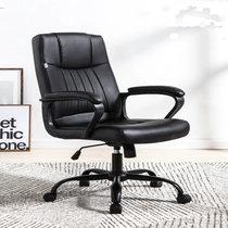 永巖鋼木 時尚簡約電腦椅辦公椅  YY-0075(默認)