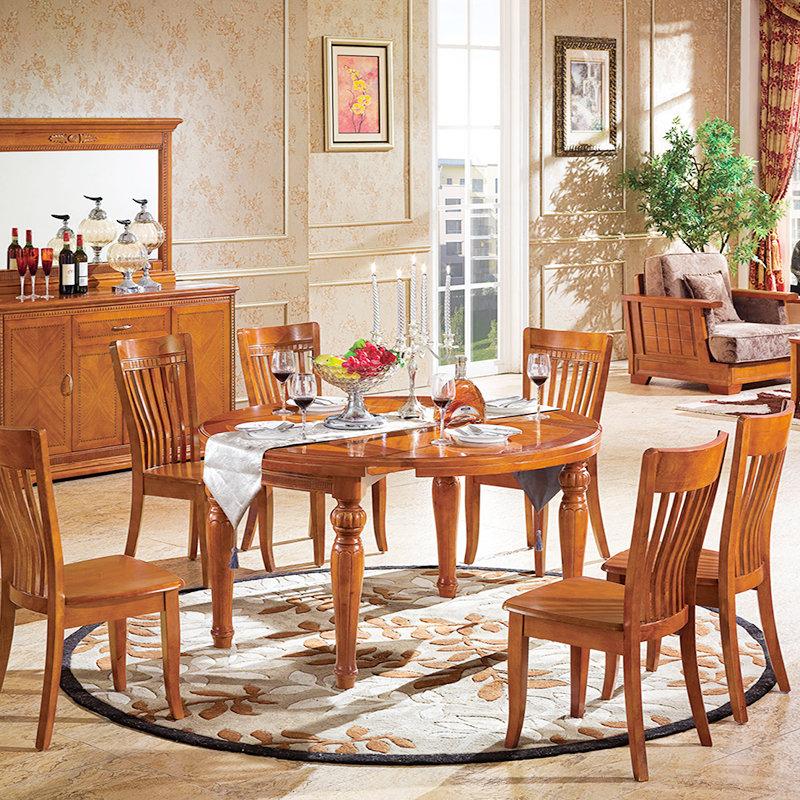 实木餐桌 简约欧式圆餐桌栗子色可折叠伸缩餐桌餐椅