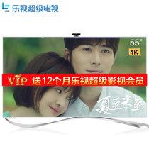 乐视55英寸4K智能电视