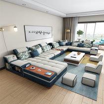 浪漫星 ?#23478;?#27801;发 客厅现代大小户型 可拆洗布沙发 智能客厅整装 家具组合U型(海绵版(颜色留言或者联系?#22836;?两件套)