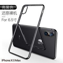锐舞苹果X手机壳iPhone XS Max硅胶XSMax新款超薄iPhoneX透明iPhoneXS全包防摔套8X潮牌外(XsMax_亮黑色_送钢化膜_拜)