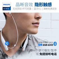 Philips/飞利浦 SHB4205颈挂入耳无线蓝牙耳机耳麦颈带式来电震动(黑)