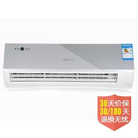 新科(sinco)kfr-32gw/vn1空调(限北京)