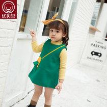 优贝宜 童装女童背心裙 加厚冬季款 女孩冬装裙子 儿童无袖连衣裙(110cm 绿色)
