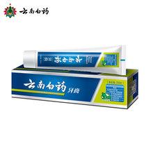 云南白药牙膏薄荷清爽型210g*2