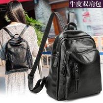牛皮女包2018夏季新款韩版时尚双肩包旅行背包(黑色)