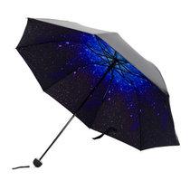 乾越 創意星空傘黑膠折疊晴雨兩用傘防紫外線防曬三折太陽傘遮陽傘