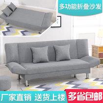 TIMI 现代简约可折叠沙发 家用沙发床 两用经济型沙发 懒人折叠沙发(深灰色款 三人折叠沙发)