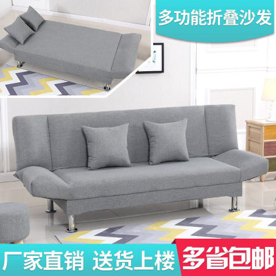 TIMI 天米 现代可折叠布艺沙发 598.5元包邮(下单立减)