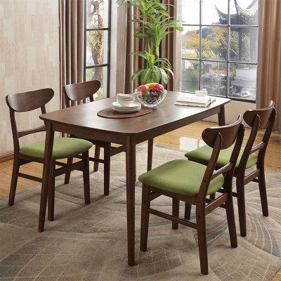 夏树 XJCZ-01 全实木餐桌椅组合 一桌四椅 1.3m