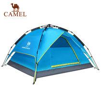 camel骆驼户外全自动帐篷 3-4人野外露营防雨双层 休闲帐篷套装 A5W3H8101(蓝色)
