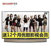 夏普60英寸4K网络智能电视