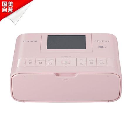 佳能(Canon) SELPHY CP1300 照片打印机 便携式打印机 便捷操作 轻松打印 粉色