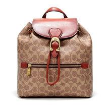 coach 蔻馳 新款女包 新款女士pvc配皮經典logo印花時尚雙肩包 背包 68563(棕色)
