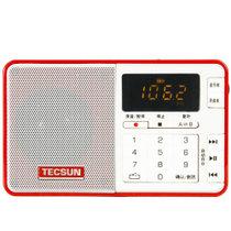德生(Tecsun) Q3 袖珍式广播收音机 操作简单 携带方便 红色