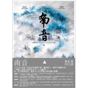 南音梅花操曲谱简谱