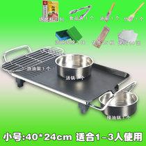 鑫巴旺電烤爐家用韓式無煙不粘電烤盤多功能燒烤爐商用烤肉鍋 爐 小號(小號烤盤帶禮物帶配件)