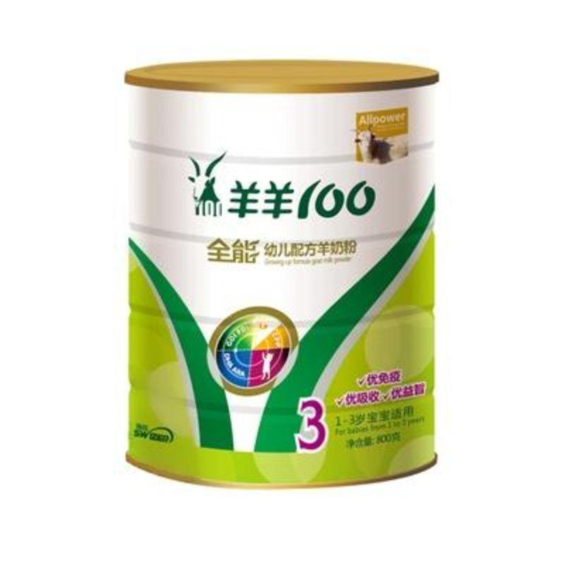 2019中国羊奶粉排行榜_宝康源 乐意乳品城