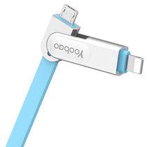 羽博 苹果&安卓数据/充电线1米YB419面条线苹果安卓手机 湖水蓝