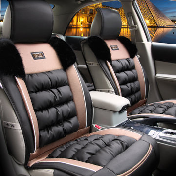卡客(karcle) 新款汽车坐垫 秋冬季短毛绒汽车座垫 全包皮绒车垫套