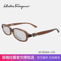 FERRAGAMO/菲拉格慕 近视眼镜架 时尚女士板材全框眼镜框配眼镜SF2606A(210)