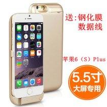 iphone7背夹电池苹果6s Plus充电宝苹果7 Plus移动电源iPhone6 Plus充电宝苹果6背夹冲手机壳(土豪金 5.5寸)