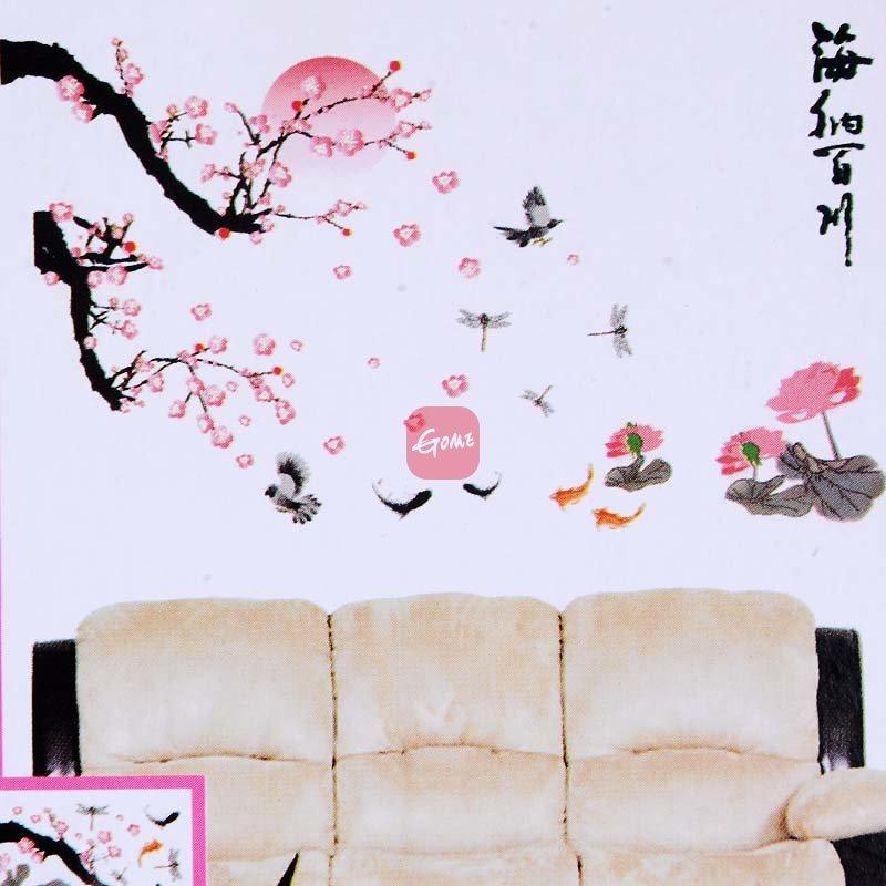立体贴画墙贴纸 卧室浪漫温馨婚房床头客厅电视墙背景