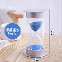 随想曲(CAPRICE)沙漏计时器摆件儿童防摔时间创意礼品生日礼物送朋友老师(银盖蓝沙-5分钟)