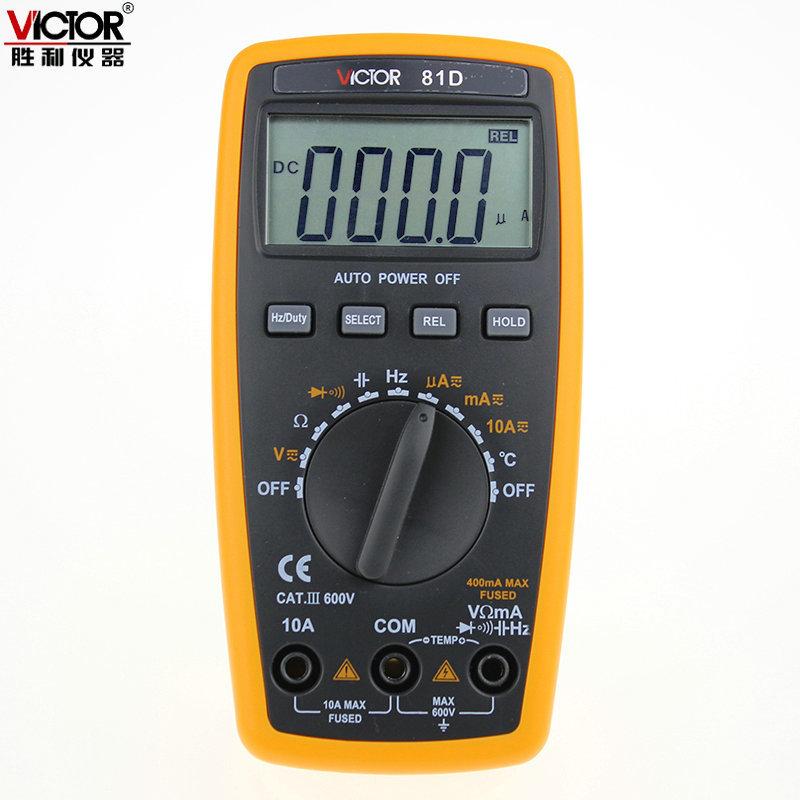胜利仪器(victor) 万用表vc81d 数字多用表 自动量程