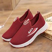 新款女运动鞋妈妈平底鞋网面透气运动跑步鞋一脚蹬懒人鞋(红色 39)