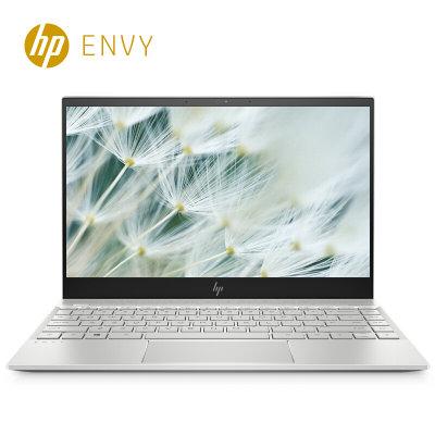 HP 惠普 薄锐ENVY 13-ah1002TU 13.3英寸笔记本(i5-8265U、8GB、360GB) 5419元包邮(双重优惠)