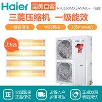 海爾(Haier)中央空調多聯機 RFC160MXSAVA(G)大6匹 一拖四