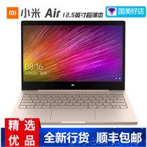 小米(MI) Air 12.5英寸全金属超轻薄笔记本电脑 英特尔酷睿Core处理器 全高清屏 背光键盘 正版office(2019款 新M3-8100Y 4G 128G SSD Win10 金色)
