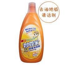除菌消毒Magic Amah妙管家濃縮去油地板清潔劑600G廚房地板潔瓷劑(去油地板清潔劑600g)